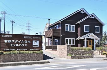デザインハウス・エフ